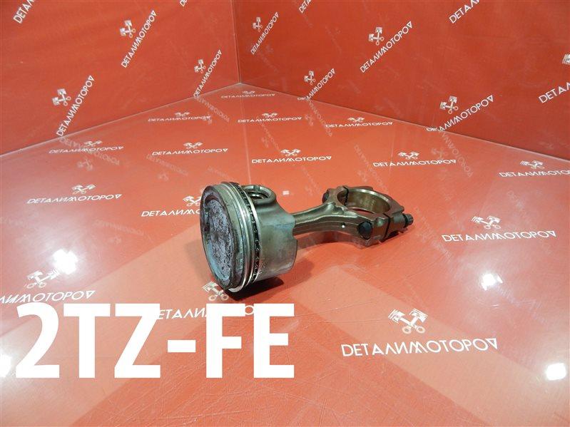 Поршень с шатуном Toyota Estima E-TCR21W 2TZ-FE