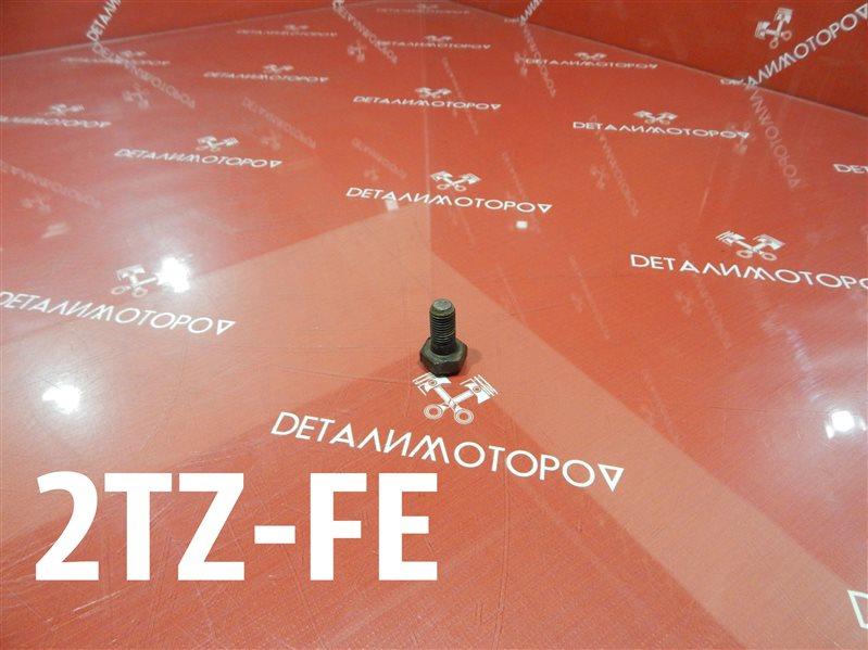 Болт маховика Toyota Estima E-TCR21W 2TZ-FE