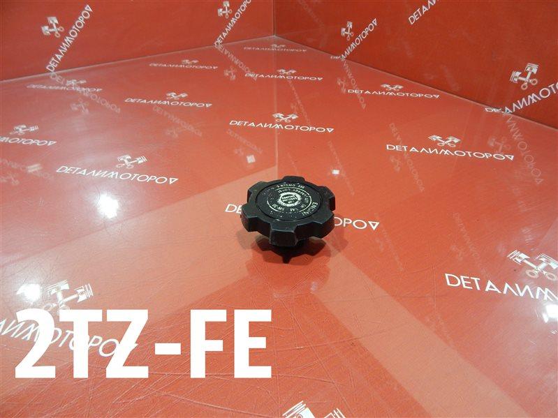 Крышка маслозаливной горловины Toyota Estima E-TCR21W 2TZ-FE