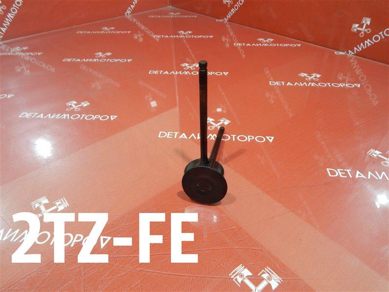 Клапан впускной Toyota Estima E-TCR21W 2TZ-FE
