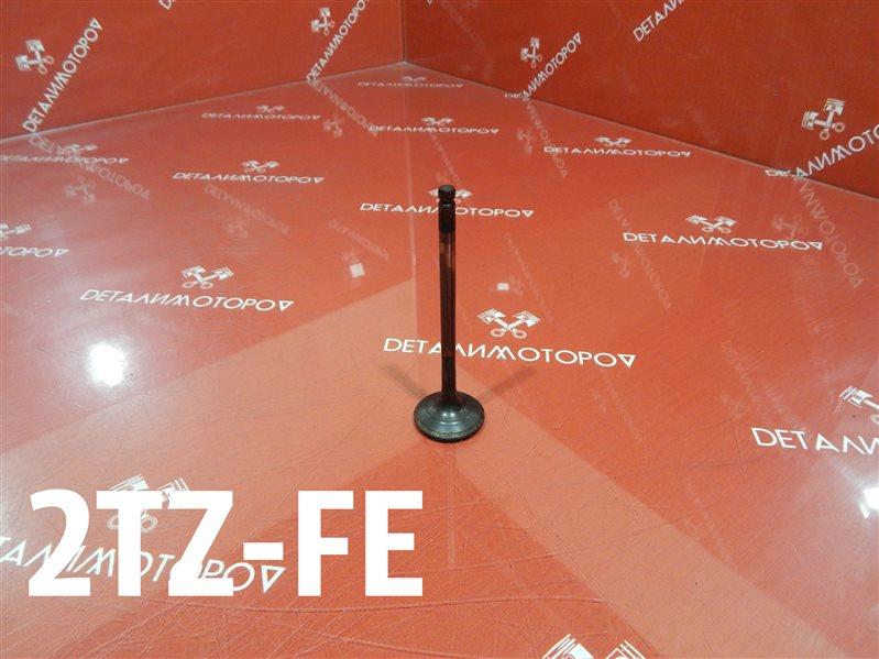 Клапан выпускной Toyota Estima E-TCR21W 2TZ-FE