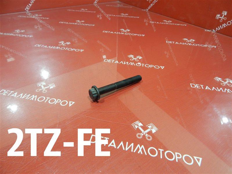 Болт Toyota Estima E-TCR21W 2TZ-FE