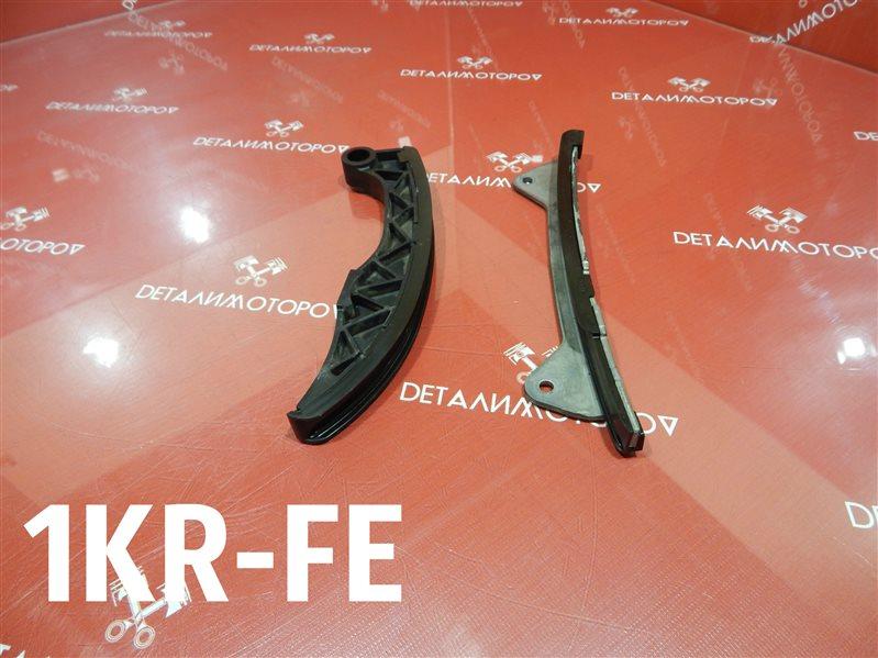 Успокоитель цепи Toyota Belta DBA-KSP92 1KR-FE