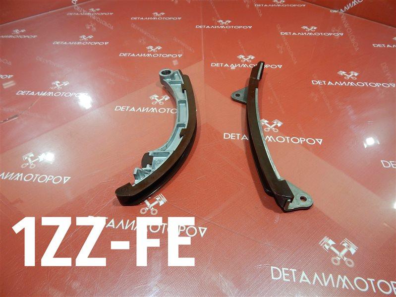 Успокоитель цепи Toyota Allex ZZE122 1ZZ-FE