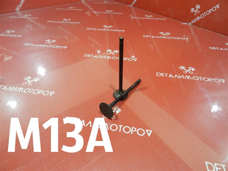 Клапан выпускной Suzuki Ignis HR51S M13A