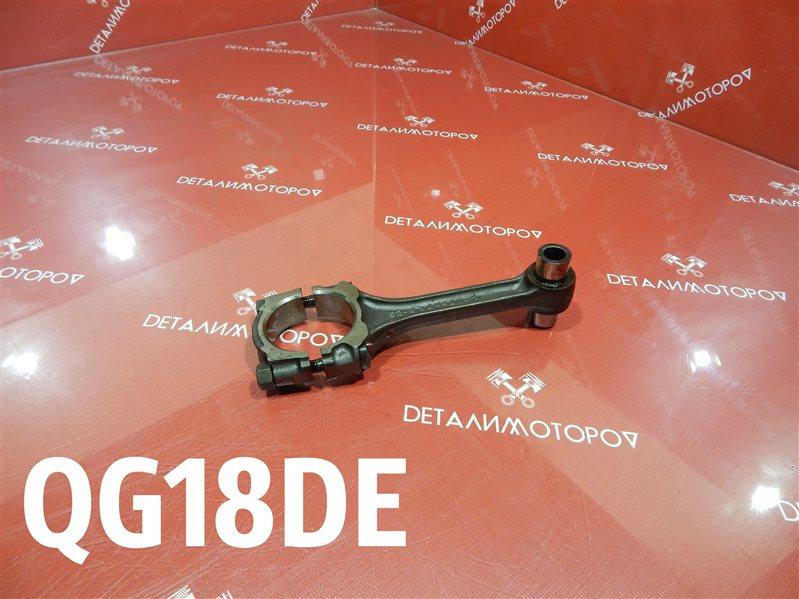 Шатун Nissan Ad GK-VHNY11 QG18DE