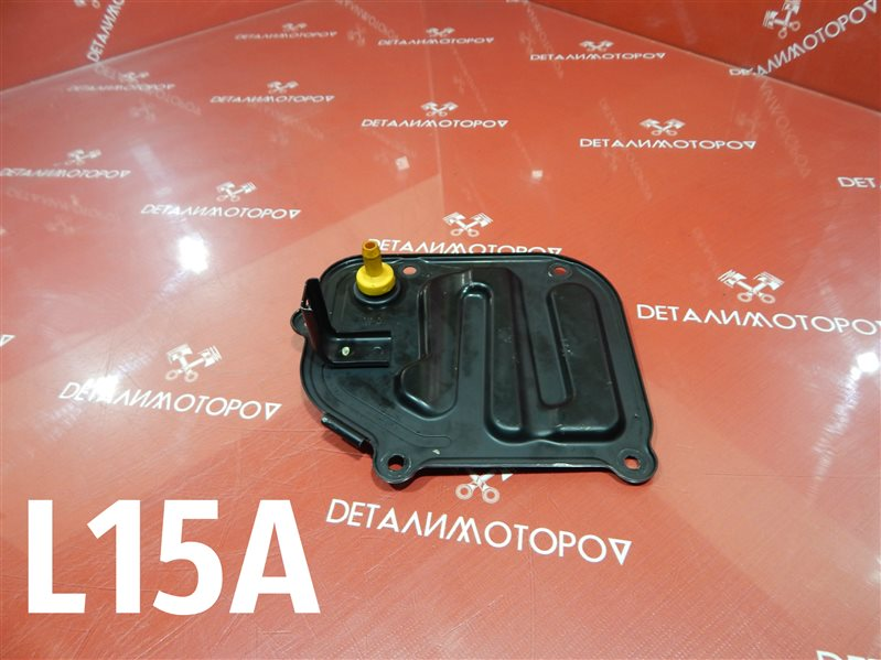 Сапун Honda Airwave DBA-GJ1 L15A