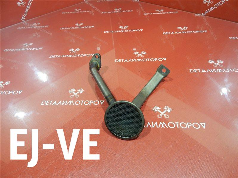 Маслоприемник Toyota Duet UA-M100A EJ-VE