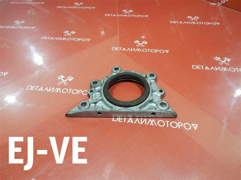 Крышка коленвала Toyota Duet UA-M100A EJ-VE