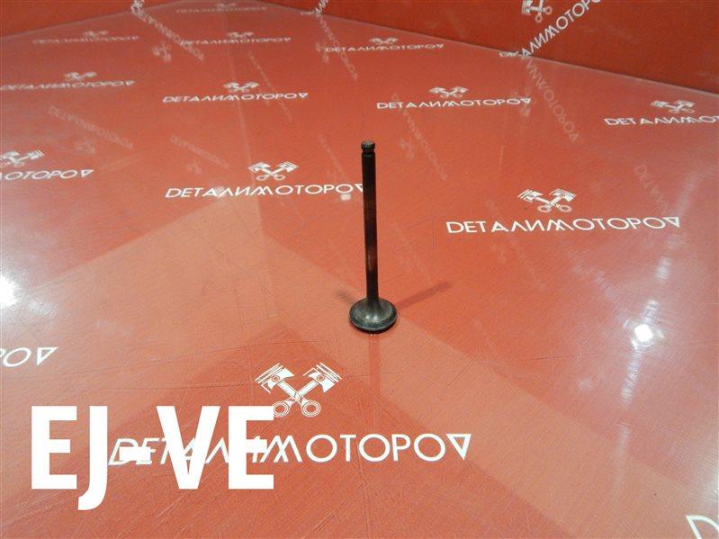 Клапан выпускной Toyota Duet UA-M100A EJ-VE
