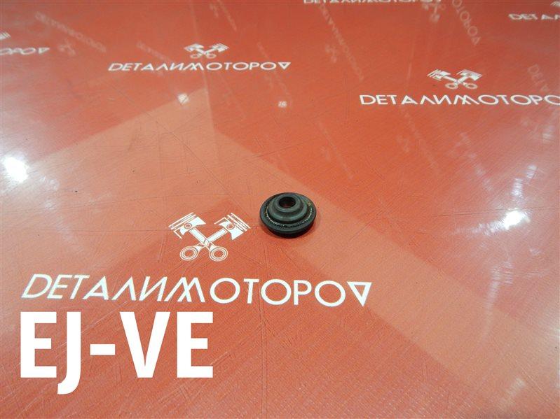 Шайба клапана Toyota Duet UA-M100A EJ-VE