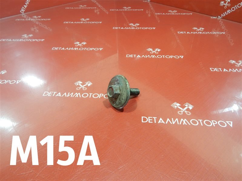 Болт коленвала Suzuki Aerio CBA-RA21S M15A
