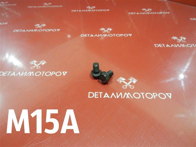 Болт маховика Suzuki Aerio CBA-RA21S M15A