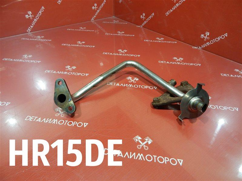 Трубка egr Nissan Ad DBF-VY12 HR15DE