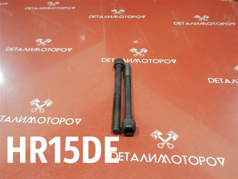 Болт головки блока цилиндров Nissan Ad DBF-VY12 HR15DE
