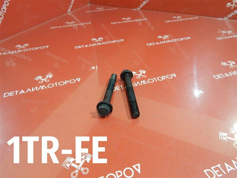 Болт Toyota Hiace CBF-TRH200V 1TR-FE