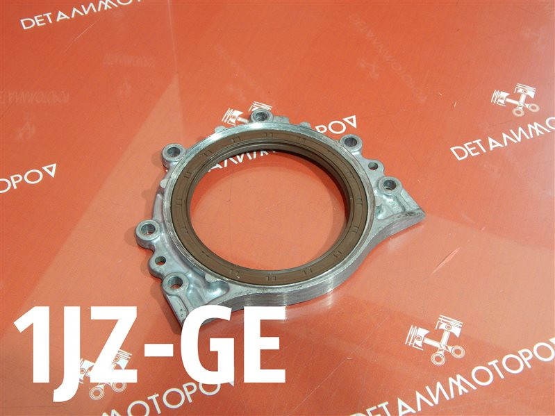 Крышка коленвала Toyota Chaser GF-JZX105 1JZ-GE