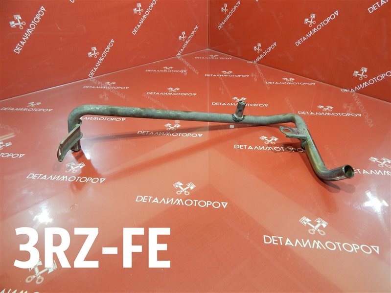 Трубка охлаждающей жидкости Toyota 4Runner RZN185 3RZ-FE
