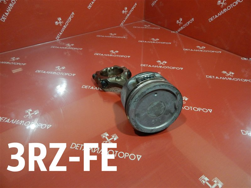 Поршень с шатуном Toyota 4Runner RZN185 3RZ-FE