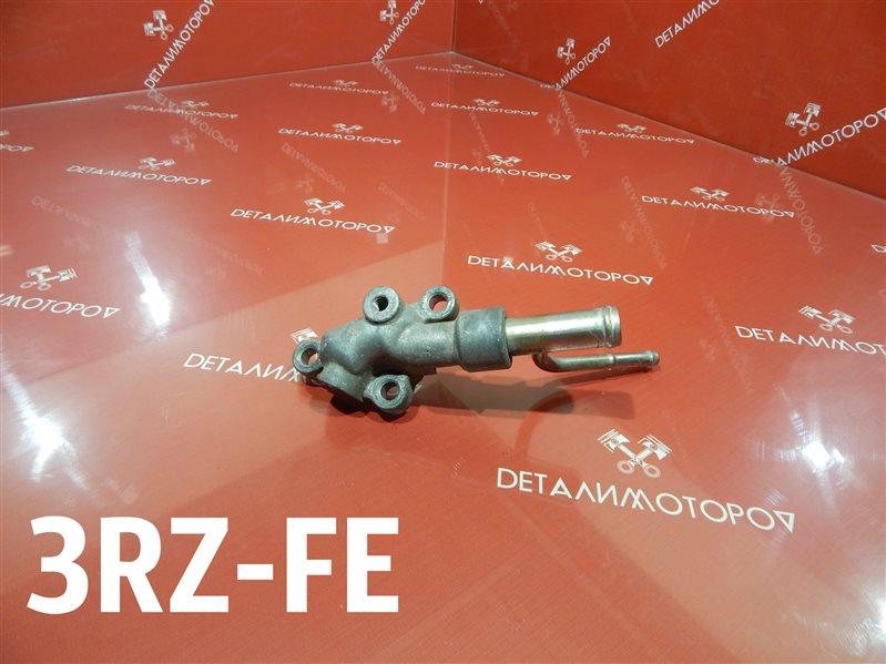 Фланец системы охлаждения Toyota 4Runner RZN185 3RZ-FE