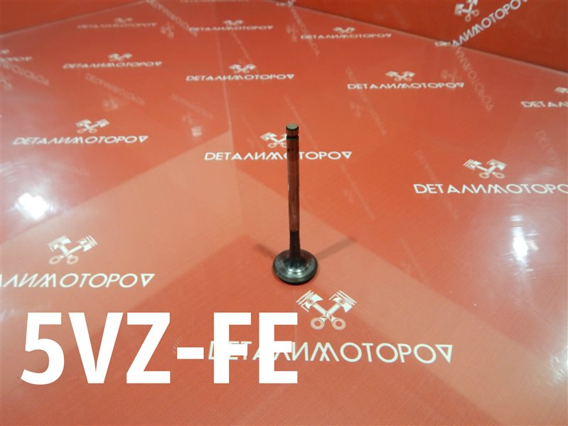 Клапан выпускной Toyota 4Runner VZN185 5VZ-FE