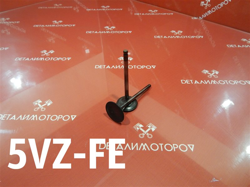 Клапан впускной Toyota 4Runner VZN185 5VZ-FE