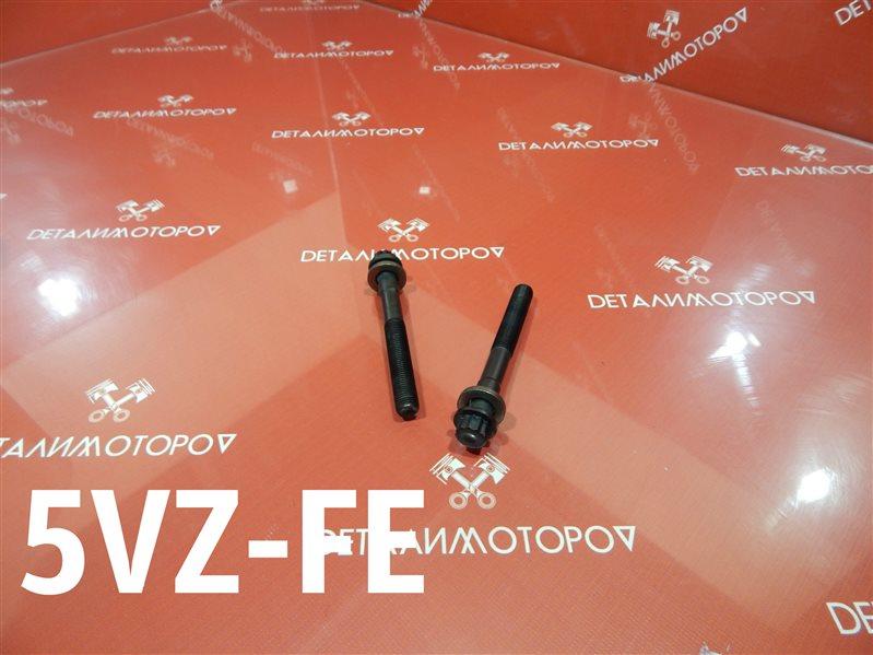 Болт головки блока цилиндров Toyota 4Runner VZN185 5VZ-FE