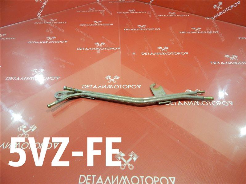 Трубка Toyota 4Runner VZN185 5VZ-FE