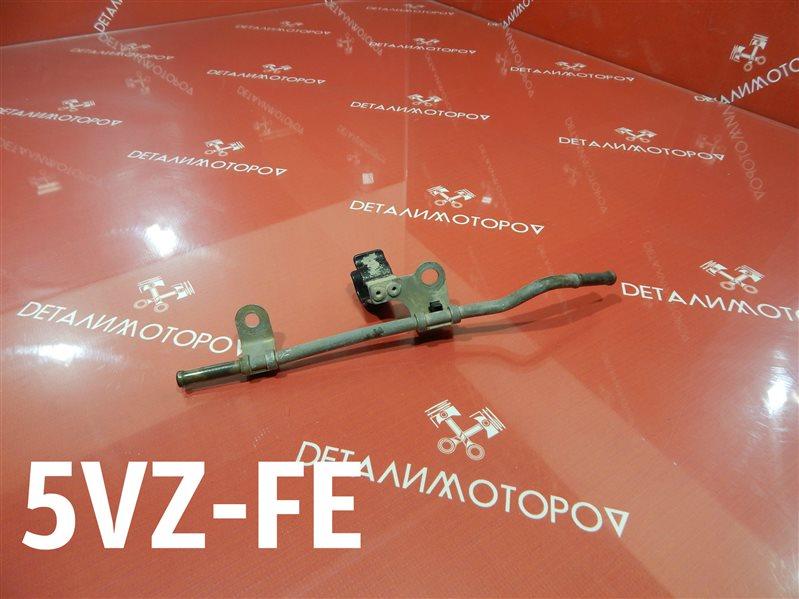 Трубка топливная Toyota 4Runner VZN185 5VZ-FE