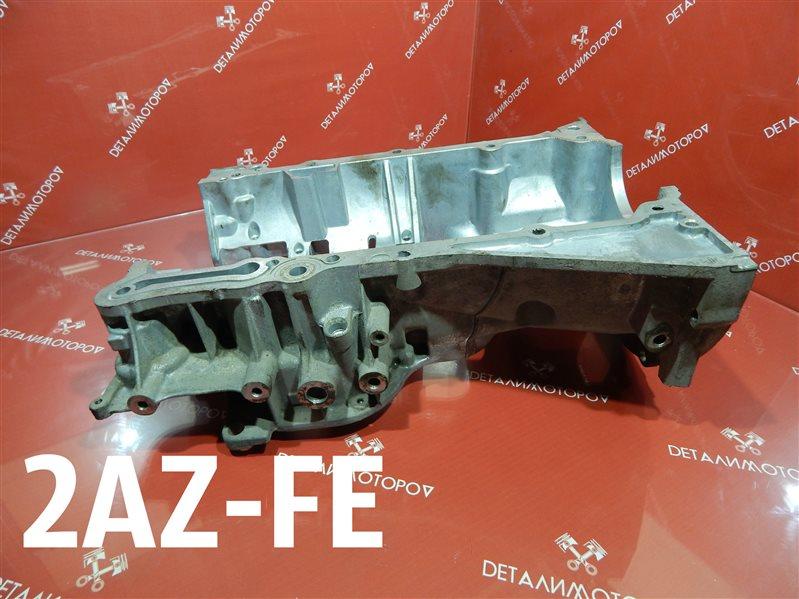Поддон Toyota Alphard DBA-ANH20W 2AZ-FE