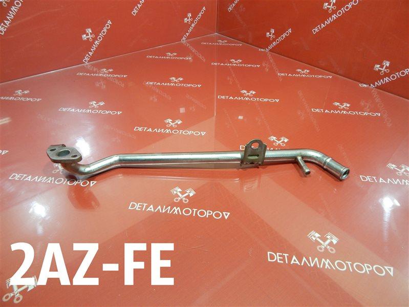 Трубка охлаждающей жидкости Toyota Alphard DBA-ANH20W 2AZ-FE