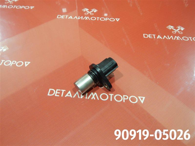 Датчик положения распредвала Toyota Alphard DBA-ANH20W 2AZ-FE