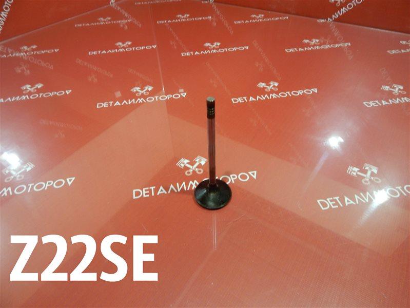 Клапан впускной Opel Astra F48 Z22SE