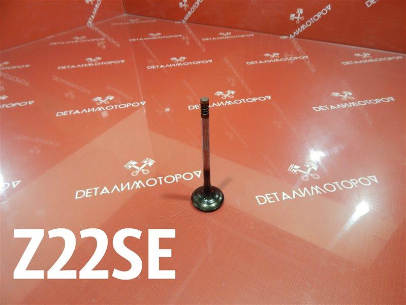 Клапан выпускной Opel Astra F48 Z22SE