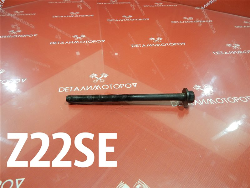 Болт головки блока цилиндров Opel Astra F48 Z22SE