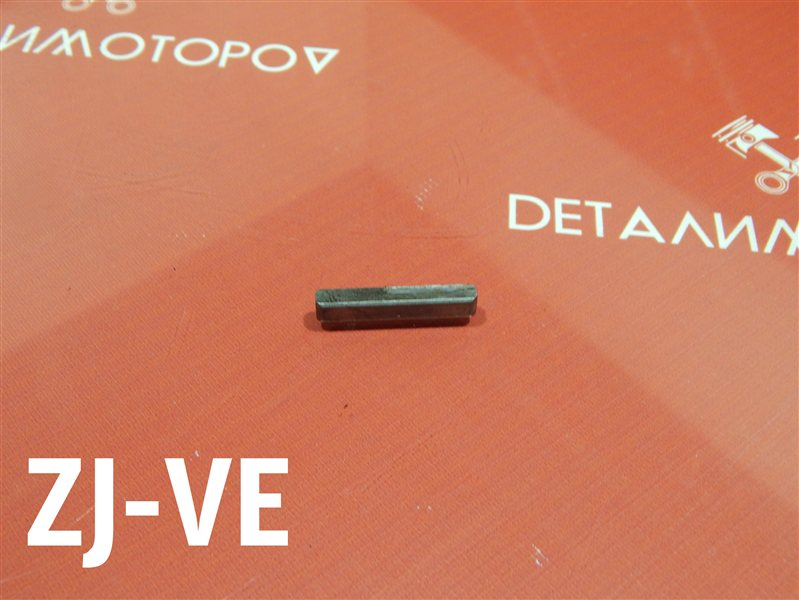 Шпонка коленвала Mazda Demio DBA-BL5FP ZJ-VE