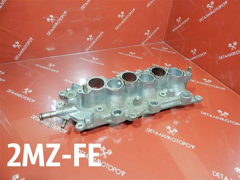 Коллектор впускной Toyota Camry GF-MCV21 2MZ-FE
