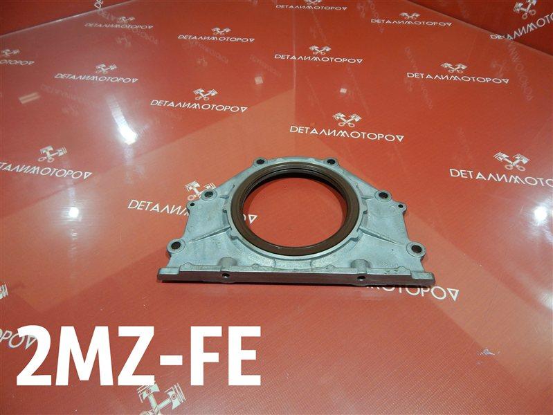 Крышка коленвала Toyota Camry GF-MCV21 2MZ-FE