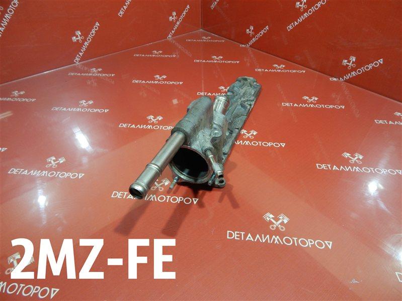 Корпус термостата Toyota Camry GF-MCV21 2MZ-FE