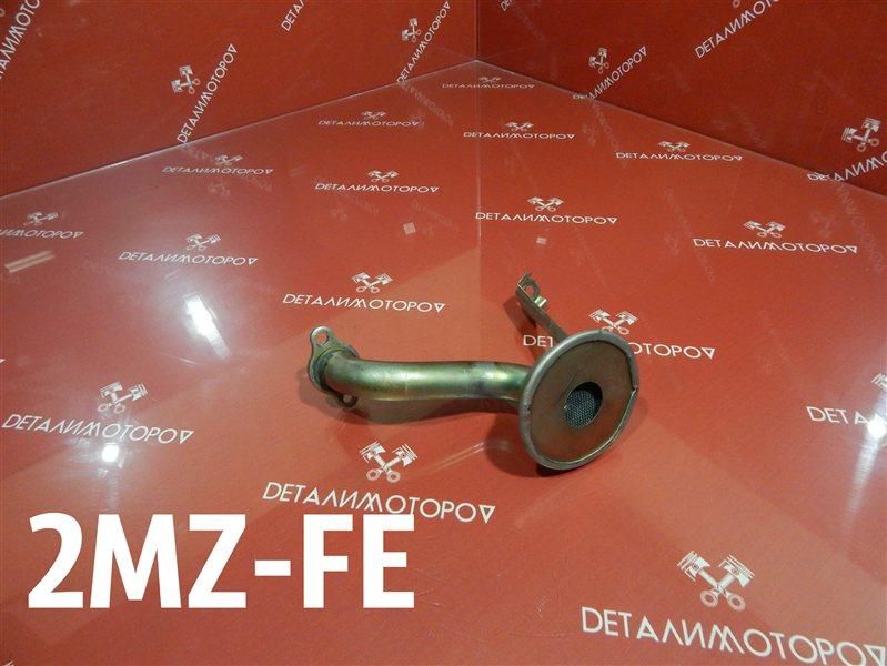 Маслоприемник Toyota Camry GF-MCV21 2MZ-FE