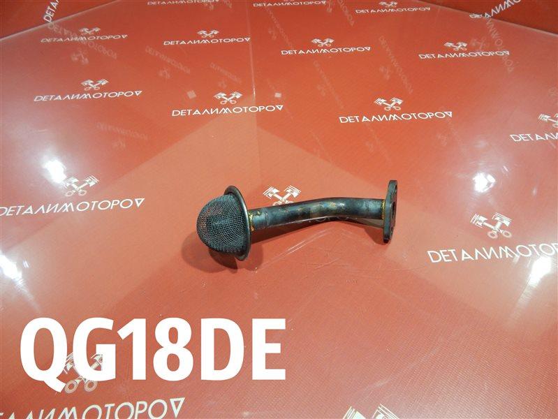 Маслоприемник Nissan Ad GK-VHNY11 QG18DE