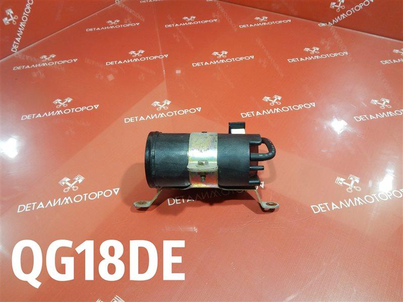 Фильтр паров топлива Nissan Ad GK-VHNY11 QG18DE