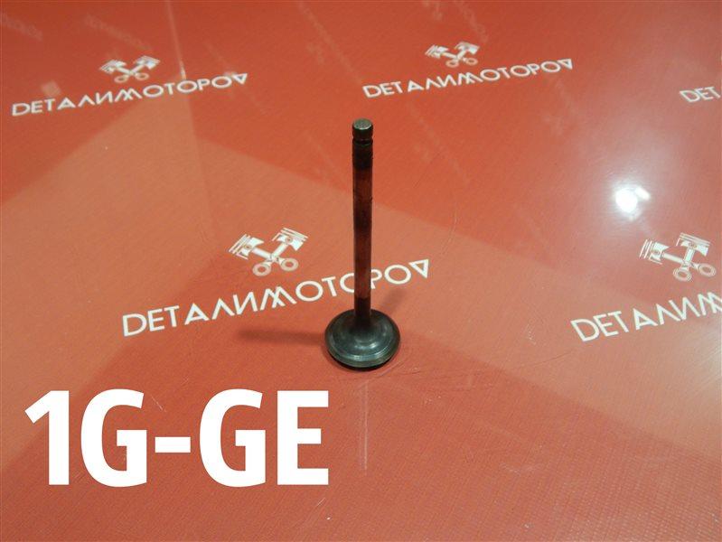 Клапан впускной Toyota Chaser E-GX81 1G-GE