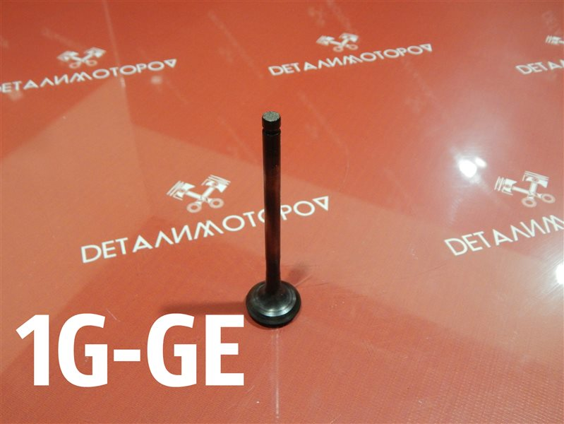 Клапан выпускной Toyota Chaser E-GX81 1G-GE