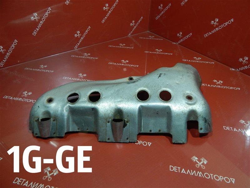 Кожух выпускного коллектора Toyota Chaser E-GX81 1G-GE
