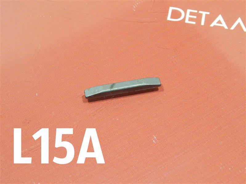 Шпонка коленвала Honda Airwave DBA-GJ1 L15A