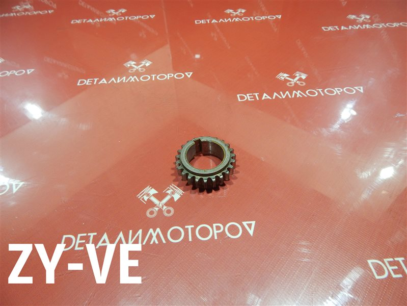 Шестерня коленвала Mazda Axela DBA-BL5FP ZY-VE
