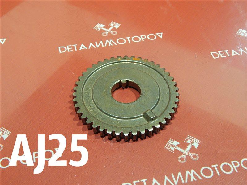 Шестерня распредвала Jaguar S-Type X200 AJ25