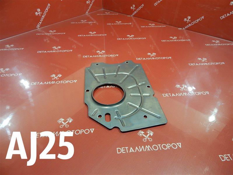 Маслоотражатель Jaguar S-Type X200 AJ25