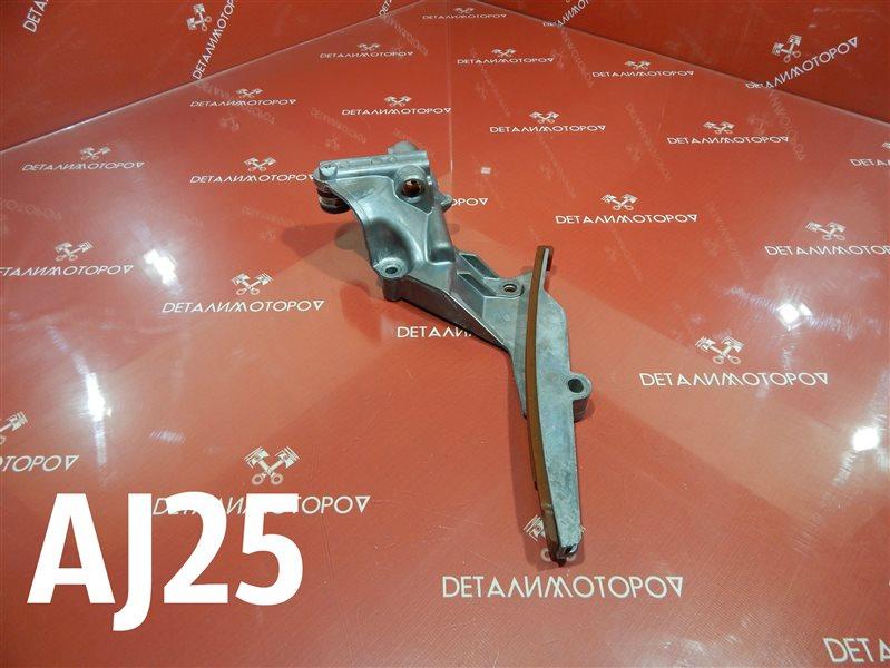 Успокоитель цепи Jaguar S-Type X200 AJ25